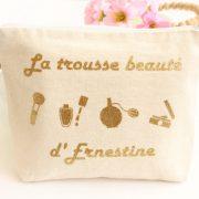 Trousse beauté Pochette de sac personnalisable à paillettes