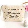 Trousse Pochette confettis Le bazar de personnalisable