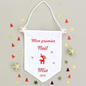 """Fanion bébé """"Mon premier Noël"""" personnalisable"""