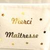 """Trousse Pochette étoiles """"MERCI maîtresse"""" personnalisable"""