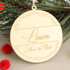 """Boule de Noël personnalisée """"Mon premier Noël"""""""