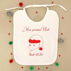 Bavoir Baby Mon premier Noël personnalisable