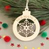 Boule de Noël en bois prénom flocon ajouré