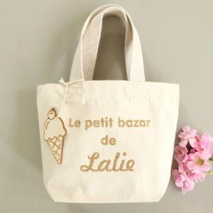 """Petit Sac cabas """"glace"""" personnalisable"""