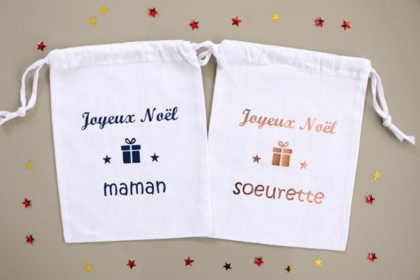 """Pochon de Noël """"Cadeau"""" personnalisable"""